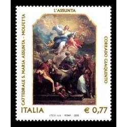 2003 3º centenario nascita Corrado Giaquinto MNH/**