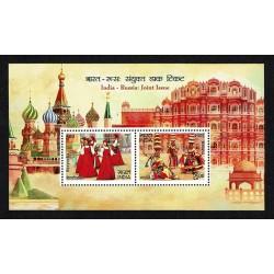2017 India danze folcoristiche congiunta Russia (Joint Iusse)