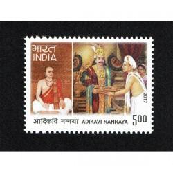 2017 India Adikari Nannaya