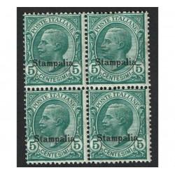 1912 Colonie Egeo Stampalia 5cent Sas.2 Quartina MNH/**