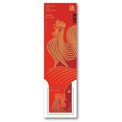 2017 Canada Anno del Gallo Souvenir Sheet MNH/**