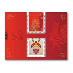 2017 Canada Anno del Gallo calendario cinese foglietto unusual MNH/**