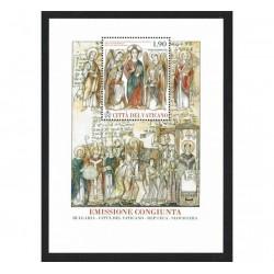 2013 Vaticano evengelizzazione Moravia (Joint Iusse) MNH/**