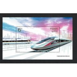 2017 Cina Ferrovia Alta Velocità foglietto MNH/**