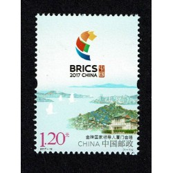 2017 Cina BRICS Xiamen Summit MNH/**