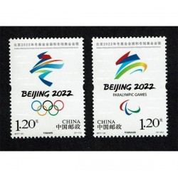 2017 Cina Olimpiadi Pechino 2022 Serie 2 val