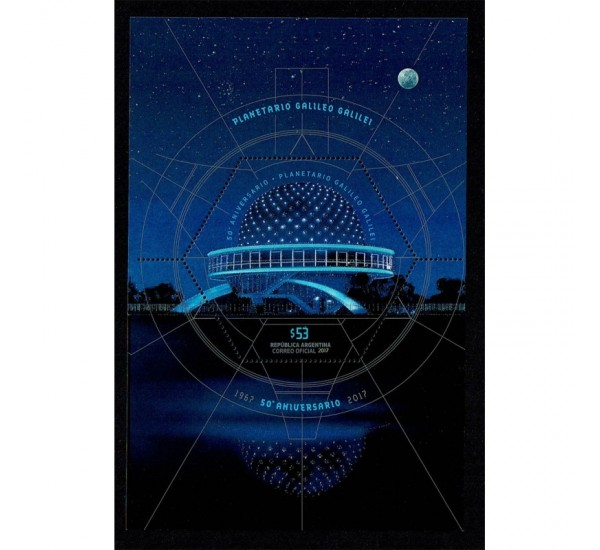 2017 Argentina Planetario Galileo Galilei Fosforescente unusual