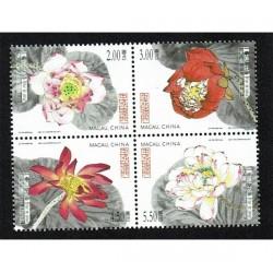 2017 Macao i fiori di Loto serie 4val MNH/**