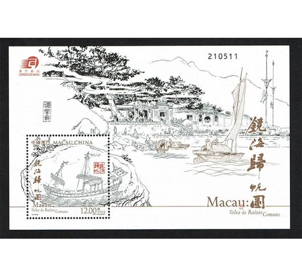 2017 Macao Ritorno alle radici foglietto MNH/**