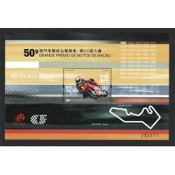 2016 Macao Gran Premio motociclistico MNH/**
