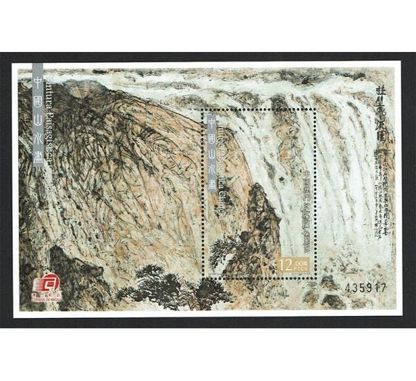 2016 Macao Pittura paesaggistica cinese MNH/**