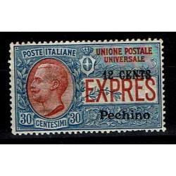 1918 Uffici Postali Cina - Espresso 12 cent Pechino MNH/**