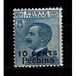 1919 Uffici Postali Cina - Pechino 10cent su 25c MNH/**