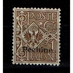 1917 Uffici Postali Cina - Pechino su 1cent floreale MNH/**