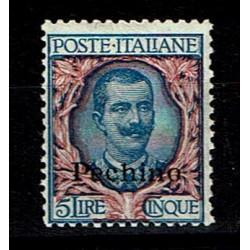 1917 Uffici Postali Cina - Pechino su 5Lire floreale MNH/**