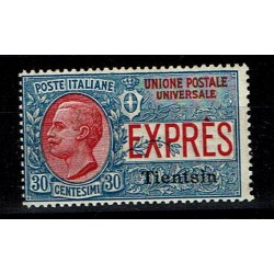 1917 Uffici Postali Cina - Espresso Tientsin su 30 cent MNH/**