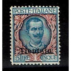1917 Uffici Postali Cina - Tientsin su 5Lire floreale MNH/**