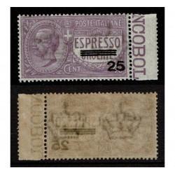 1917 Regno Espressi 25c su 40c Sas.3 MNH/**