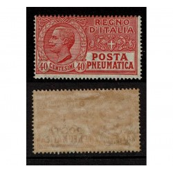 1925 Regno Posta Pneumatica 40c Sas.19 MNH/**