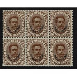 1893 Colonie Eritrea 40c Umberto I blocco da 6 MNH/**