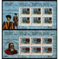 LaVecchiaScatola.com 2011 Spagna congiunta Vaticano Giornata Giovent/ù
